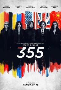 Les 355