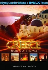 Grèce : Secrets du passé